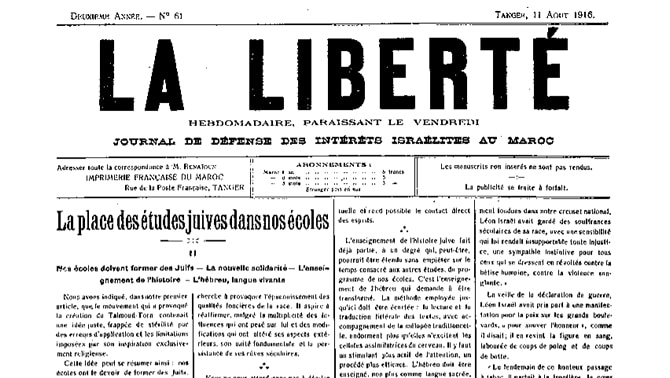 The French newspaper La Liberté, published in Tangiers between 1915-1922