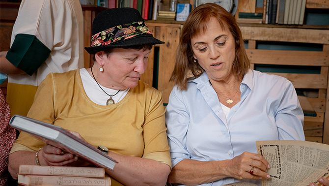 Faculty members Malka Puterkovsky and Dr. Ruth Calderon