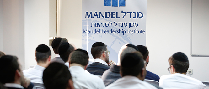 Mandel Programs for Leadership Development in the Haredi Community